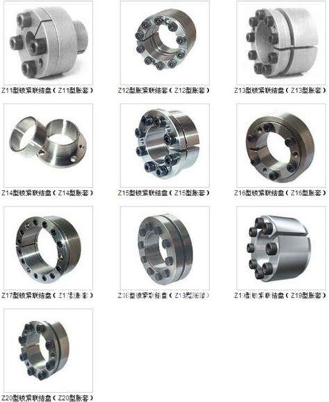 types of tapers china taper lock coupling for z22 type buy taper lock
