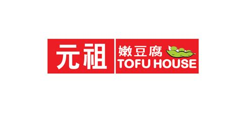tofu house hours tofu house hours 28 images bcd tofu house rowland heights ca united states yelp myung ga