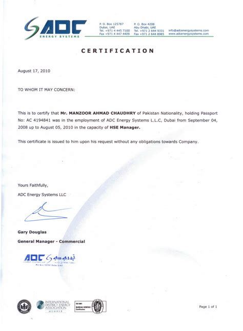 Experience Letter Format Uae Manzoor Ahmad Chaudhry Hse Manager Exp Letter Adc Energy Systems Llc Uae