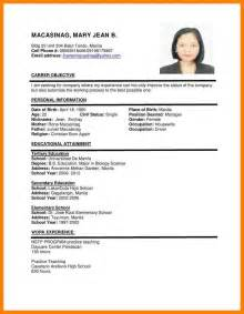 resume sle for high school graduate in philippines