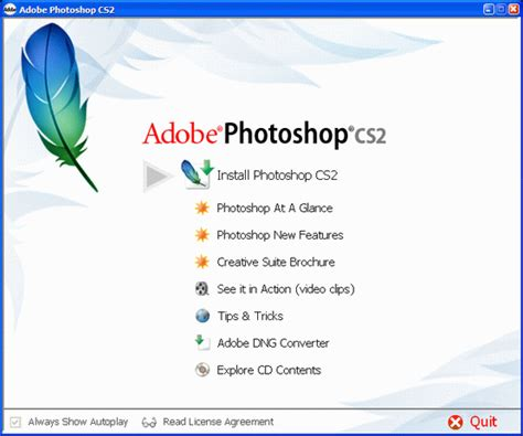 adobe photoshop cs2 full version serial no adobe photoshop cs2 crack download
