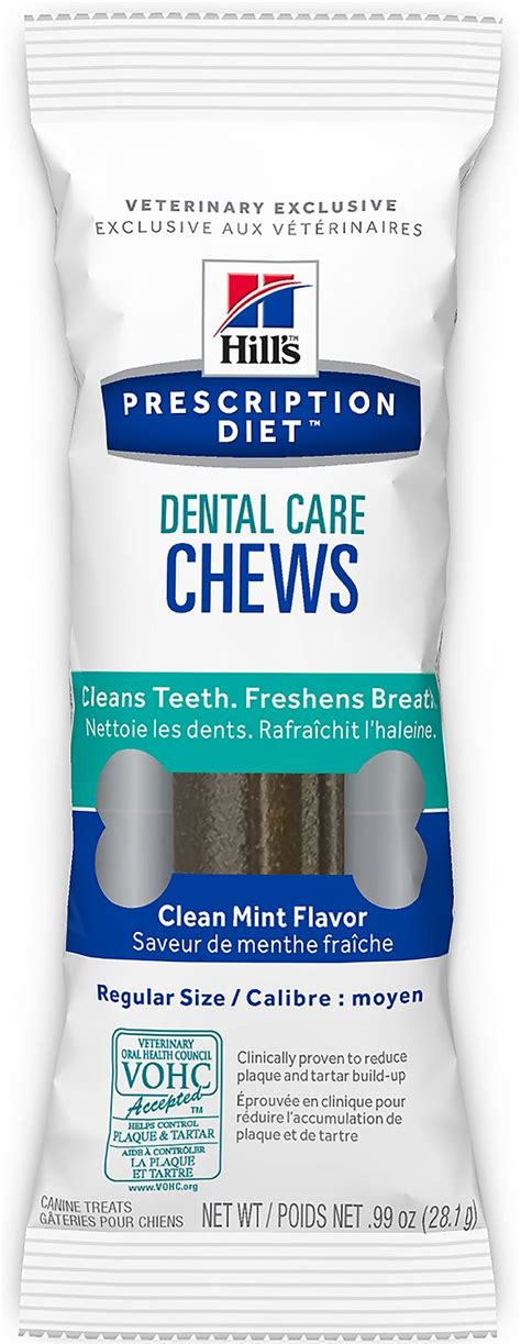 dental chews hill s prescription diet dental care chews treats regular 1 count chewy