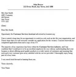 Examples customer services covering letter customer services cover