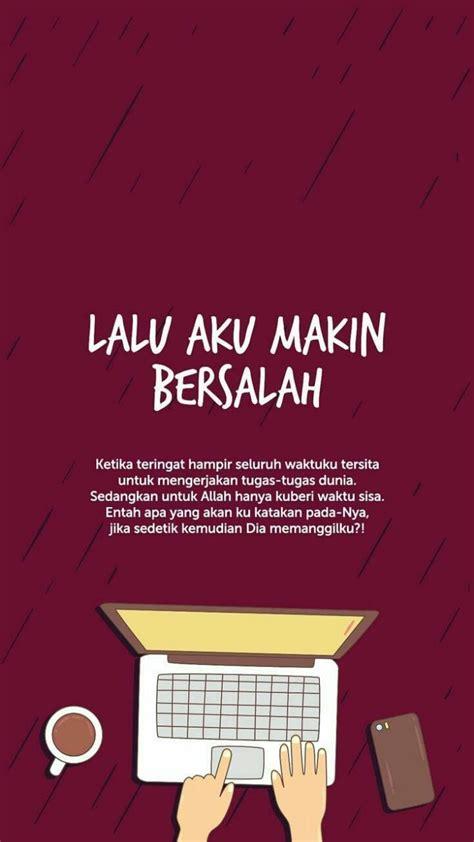 hujan islamic quotes kata kata motivasi  bijak