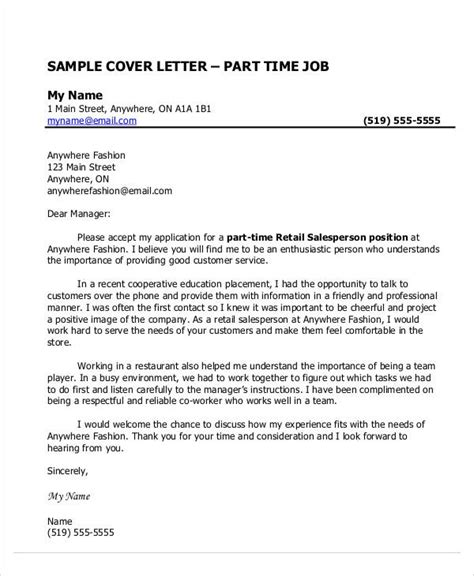 job cover letters sample format