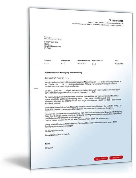 kuendigung mietvertrag vermieter vorlage mietrueckstand