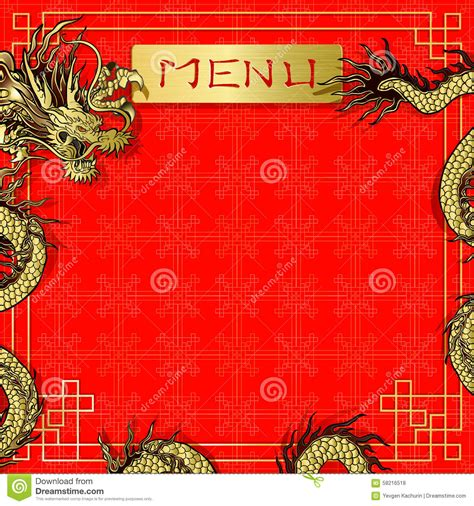 asian menu card template template menu background with stock vector