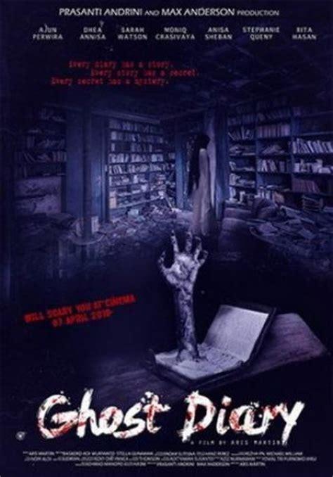 film horor indonesia seremmm tonton deh trailer film horor terbaru ghost