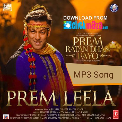 free download mp3 from leela prem leela prem ratan dhan payo salman khan sonam