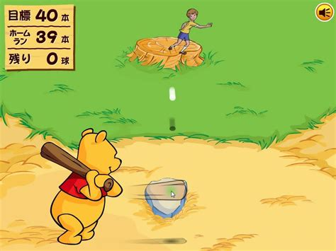 beating christopher robin winnie the pooh s home run