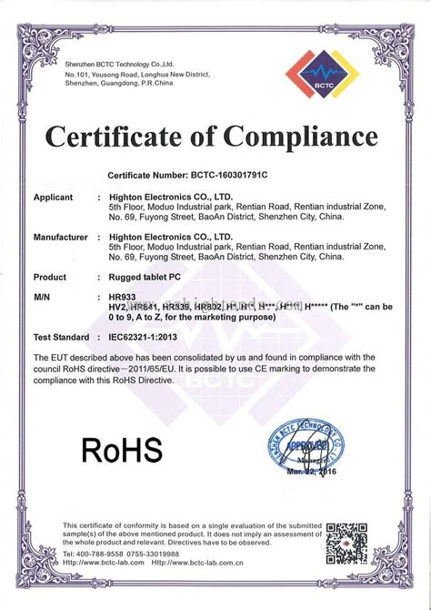 certification letter of compliance rohs compliance certificate template image collections