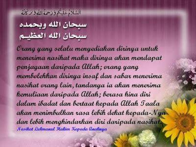 kata kata motivasi islam  bahasa inggris pendek