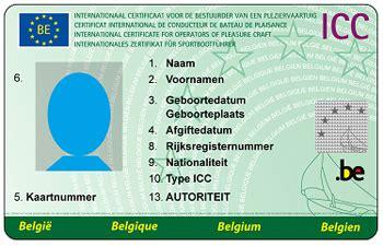 vaarbewijs dienstboekje algemeen stuurbrevet