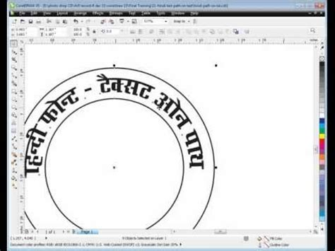 corel draw learning tutorial pdf learn coreldraw tutorial in hindi 7 spl tip text on
