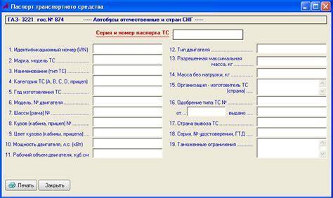 бланки и программы в бухгалтерии