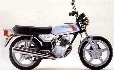 Bien Choisir Four 1985 http motorbike search engine co uk classic bikes 2 1981