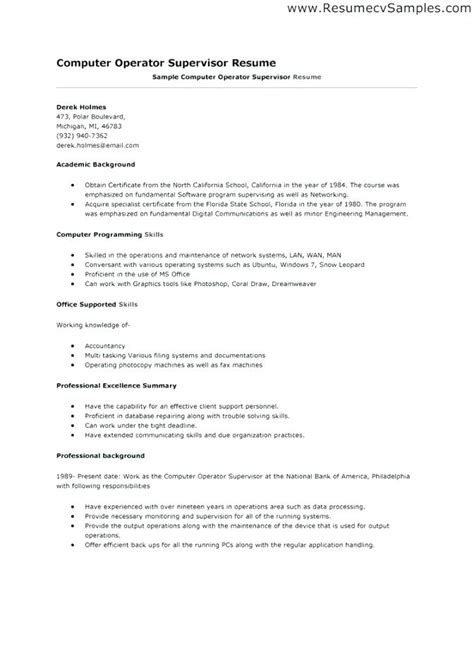 sle resume computer operator cover letter for computer operator computer operator resume format