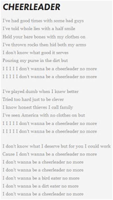 printable lyrics cheerleader i want i hate i still want to be a cheerleader