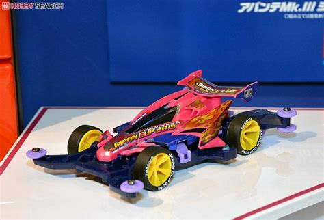 Avante Mk Iii Japan Cup 2015 avante mk iii japan cup 2015 limited ma chassis mini