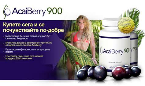 Acai Detox Kapsule by акай бери Acai Berry таблетки за бързо отслабване