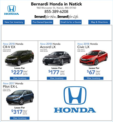 honda lease trust holyoke ma 2019 2020 car release and specs