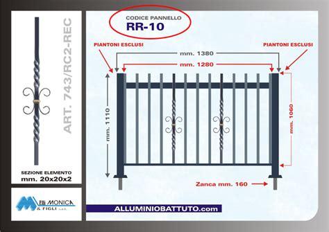ringhiera in alluminio prezzi alluminio battuto pannelli ringhiere balconi parapetti
