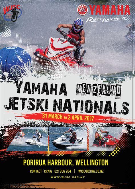 wellington boat show 2017 2017 nz jet sport nationals nz jetski nz jet ski