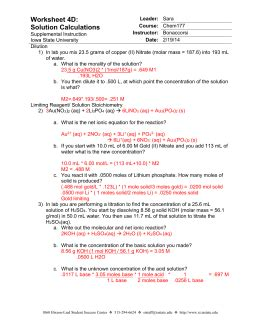 Moving Cellular Materials Worksheet Answers by Stoichiometry