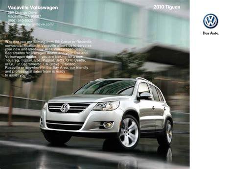 auto body repair training 2010 volkswagen tiguan user handbook 2010 volkswagen tiguan sacramento