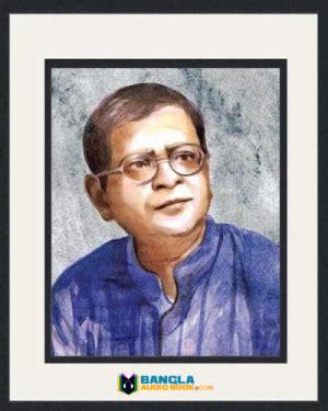 humayun biography in hindi humayun ahmed biography bangla audio book