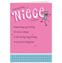 wedding wishes for niece wedding wishes quotes for niece