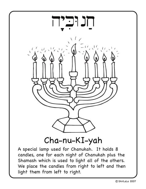 printable jewish greeting cards chanukiyah menorah hebrew coloring page for chanukah on
