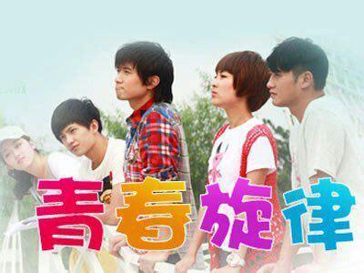 Cellengan Lucky Cat Yuan Bao yang yang k drama amino