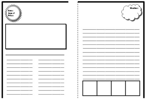 Free Printable Newspaper Template For Students by New One Newspaper Template