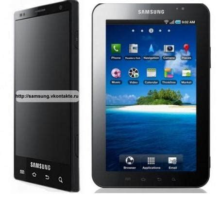 Tab Samsung Feb samsung galaxy s2 galaxy tab 2 will be released in
