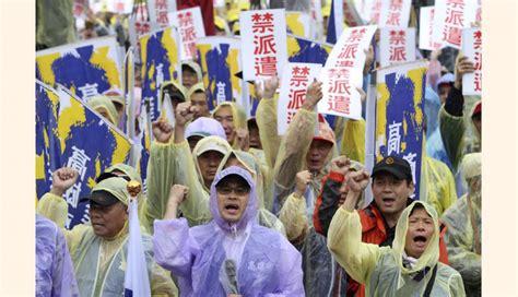 imagenes de trabajadores temporales im 225 genes de celebraciones y protestas en el d 237 a del