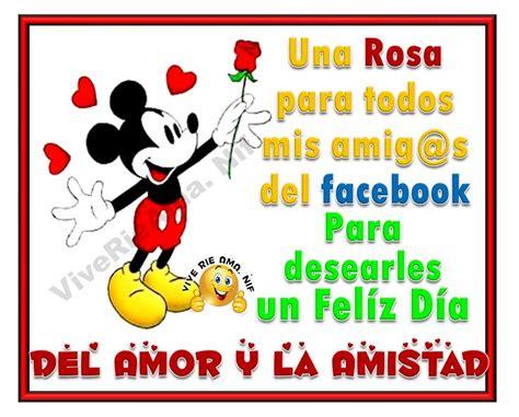 feliz dia de la amistad imagenes feliz dia del amor y la amistad http www facebook com