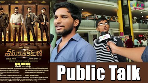 lion film public talk shamanthakamani movie public talk review response
