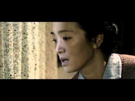 coming home 归来 2014 de zhang yimou