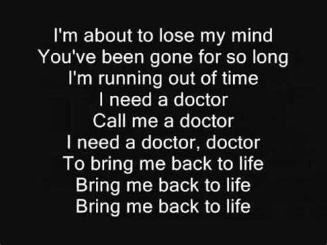 eminem i need a doctor lyric eminem feat dr dree i need a doctor lyrics original