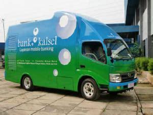 Kas Kopling Mobil Sedan mobile banking vehicle mobil atm kas keliling bank