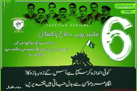 day song urdu independence day of pakistan quotes in urdu image quotes