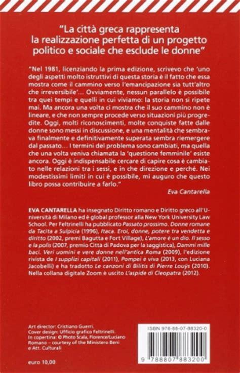 libro obiettivo ambiguo libro l ambiguo malanno la donna nell antichit 224 greca e romana di cantarella