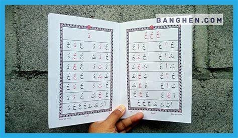 Iqro Cara Cepat Belajar Membaca Al Quran Gabung Besar Cd Amm2 belajar iqro cara cepat belajar membaca al quran untuk