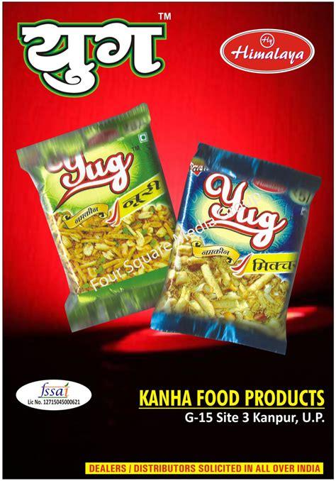 namkeen kanha food products manufacturers  kanpur
