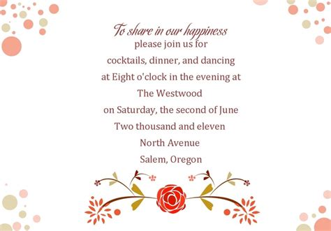 reception invitation wording after a private wedding wedding invitation wording reception