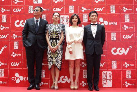 china film festival nus song hye kyo photos photos 2013 chinese film festival