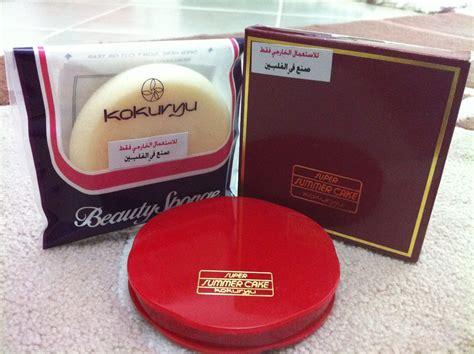 Bedak Arab zatie catalyst eshop bedak arab kokuryu rm65 free pos