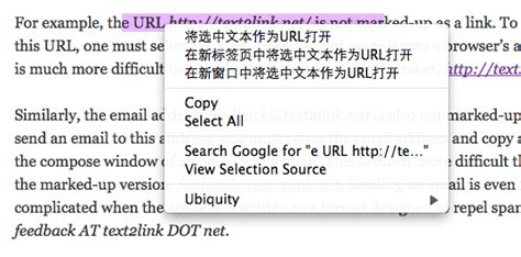 language zh cn how to test localized add ons by changing firefox s