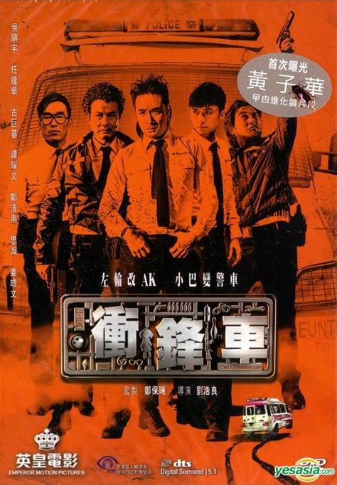 dvd format in hong kong yesasia two thumbs up 2015 dvd 2 disc edition hong
